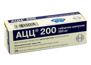таблетки от детского кашля