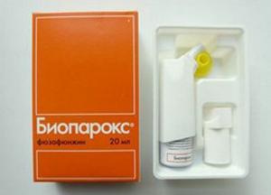 лечение трахеита у беременных