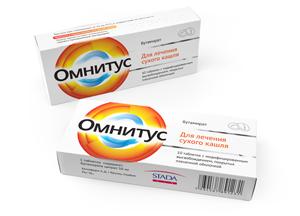 известные таблетки от кашля омнитус