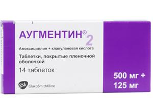 эффективные антибиотики при остром синусите