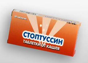 полный список противокашлевых препаратов