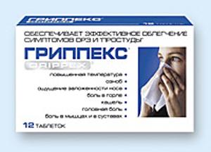 нежелательные препараты от кашля при беременности