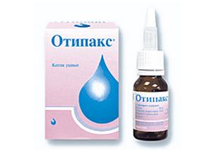 препарат оипакс ушные капли для детей