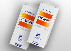 рекомендуемые сиропы от кашля при беременности
