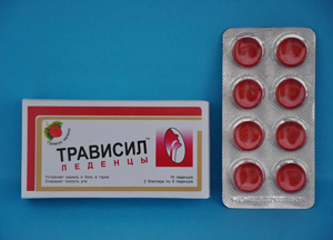 Леденцы при беременности от боли в горле