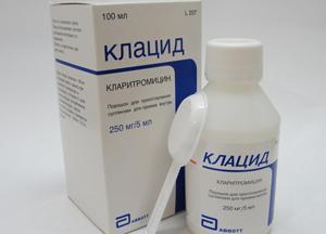 антибиотик клацид при отите у детей