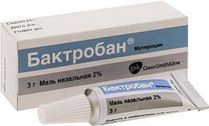 перихондрит ушной раковины лечение мазью