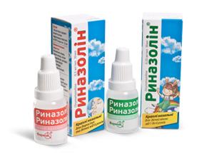 риназолин для лечения желтых соплей