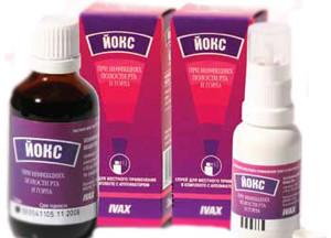 Лечение рака слизистой оболочки полости рта в израиле