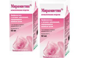 отомикоз лечение антигрибковыми препаратами